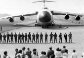 Lieferung 1. F-5 mit Galaxy, 1978